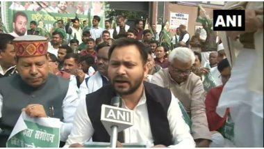 नागरिकता संशोधन बिल के विरोध में उतरी RJD, तेजस्वी यादव ने 21 दिसंबर को किया बिहार बंद का ऐलान