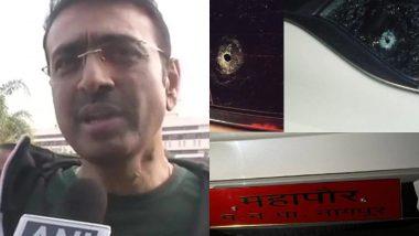 महाराष्ट्र: नागपुर के मेयर संदीप जोशी पर बदमाशों बंदूक द्वारा किया आत्मघाती हमला, बाल-बाल बची जान