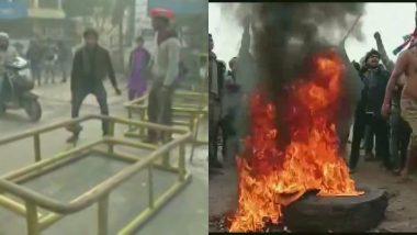 नागरिकता संशोधन अधिनियम पर दंगा: RJD के बिहार बंद से आवागमन प्रभावित, सड़क और रेल मार्ग बाधित