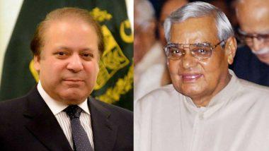 25 दिसंबर आज का इतिहास: क्रिसमस के इस खास अवसर पर पूर्व प्रधानमंत्री अटल बिहारी वाजपेयी के साथ आज पाकिस्तान के पूर्व PM नवाज शरीफ का भी हुआ था जन्म, जानें इस तारीख से जुड़ी अन्य ऐतिहासिक घटनाएं