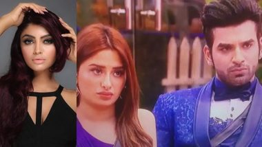 Bigg Boss 13: पारस छाबड़ा और माहिरा शर्मा के बीच बढ़ती नजदीकी पर गर्लफ्रेंड आकांक्षा पुरी ने तोड़ी चुप्पी