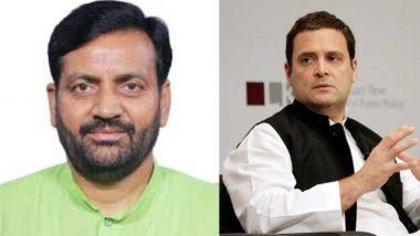 हरियाणा: बीजेपी सांसद नायब सिंह सैनी ने राहुल गांधी को बताया सबसे बड़ा मूर्ख, कहा- कांग्रेस के पूर्व अध्यक्ष को खुद नहीं पता नागरिकता संशोधन कानून क्या है