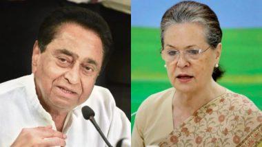 मध्यप्रदेश: सोनिया गांधी और सीएम कमलनाथ की मुलाकात से प्रदेशाध्यक्ष पद को लेकर कयासबाजी तेज