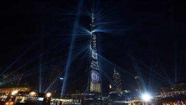 Dubai New Year 2020 Fireworks at Burj Khalifa Live Streaming: नए साल के स्वागत में जगमगाया दुबई का बुर्ज खलीफा, देखें लाइव आतिशबाजी और शानदार लेजर शो
