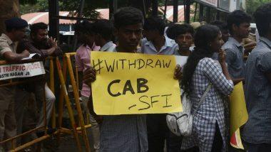 उत्तर प्रदेश: मौदहा में सीएए विरोध प्रदर्शन में 17 उपद्रवी गिरफ्तार
