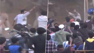 CAA Protest: अहमदाबाद से सामने आया खौफनाक VIDEO, सैकड़ों उपद्रवियों ने पुलिस पर बरसाए पत्थर- कांग्रेस नेता हिरासत में