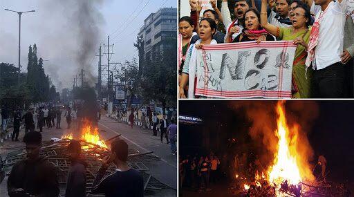 नागरिकता संशोधन विधेयक का विरोध, असम के सीएम सर्बानंद सोनोवाल के घर पथराव, प्रदर्शनकारियों ने चबुआ और पनटोला रेलवे स्टेशन पर की तोड़फोड़