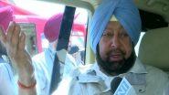 Citizenship Amendment Law: कैप्टन अमरिंदर सिंह ने केंद्र सरकार पर बोला हमला, कहा- बीजेपी देश को तोड़ने की कोशिश कर रही है