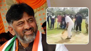 कांग्रेस के वरिष्ठ नेता डीके शिवकुमार ने क्रिकेट के मैदान में आजमाया हाथ, देखें वीडियो