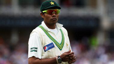 दानिश कनेरिया ने पाकिस्तान के पीएम इमरान खान से लगाई मदद की गुहार, कहा- मेरी हालत बहुत खराब है