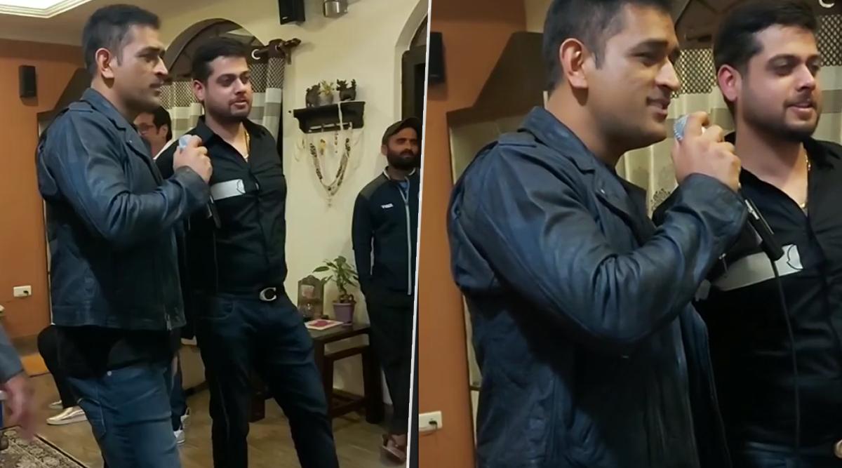 महेंद्र सिंह धोनी ने घर की पार्टी में लगाया चार चांद, वीडियो देखकर आप भी हो जाएंगे खुश
