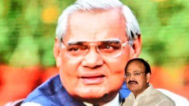 उपराष्ट्रपति एम वेंकैया नायडू ने सुशासन का संकल्प लेने की अपील के साथ पूर्व प्रधानमंत्री अटल बिहारी वाजपेयी को दी श्रद्धांजलि