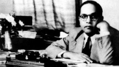 Mahaparinirvan Diwas 2019: डॉ. बाबासाहेब आंबेडकर की पुण्यतिथि 6 दिसंबर को, महापरिनिर्वाण दिवस पर जानें भारतीय संविधान के रचयिता से जुड़ी रोचक बातें