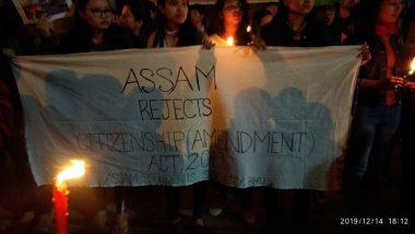 अमेरिका में असम के प्रतिनिधित्व करने वाले संगठन ने दिया बयान, कहा- नागरिकता संशोधन कानून का पूर्वोत्तर पर पड़ेगा प्रतिकूल प्रभाव
