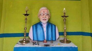 'NaMo Temple' in Tamil Nadu: तमिलनाडु के किसान ने बनाया पीएम मोदी का मंदिर