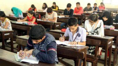 IIT में पढने वाले 7 हजार से अधिक छात्रों ने छोड़ा BTech, ये है वजह
