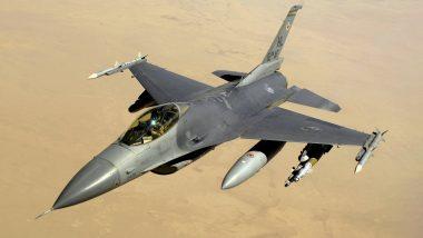 पाकिस्तान की फिर किरकिरी, F-16 फाइटर प्लेन के गलत इस्तेमाल पर अमेरिका ने जमकर फटकारा