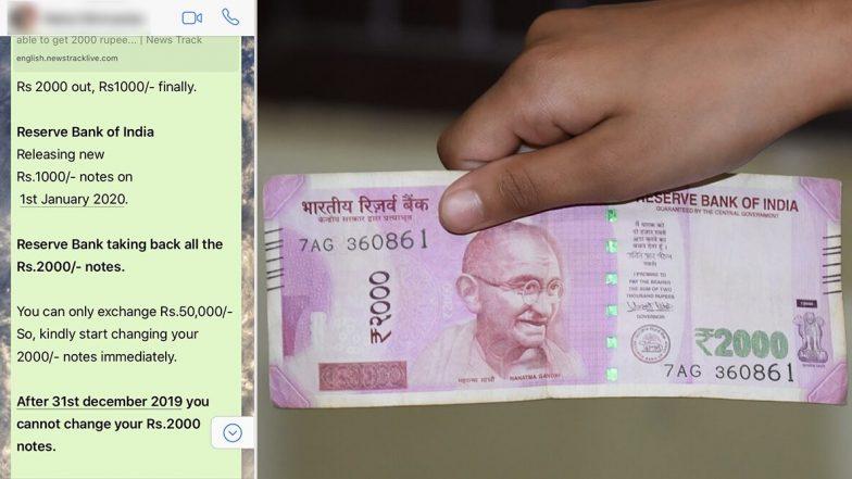 Fact Check: क्या 31 दिसंबर से बंद होने जा रहे हैं 2 हजार रूपये के नोट? जानें वायरल हो रहे मैसेज का सच
