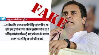 क्या राहुल गांधी ने बताया अपने पूर्वजों के इस्लामिक देश का एजेंडा? जानें इस वायरल ट्वीट की पूरी सच्चाई
