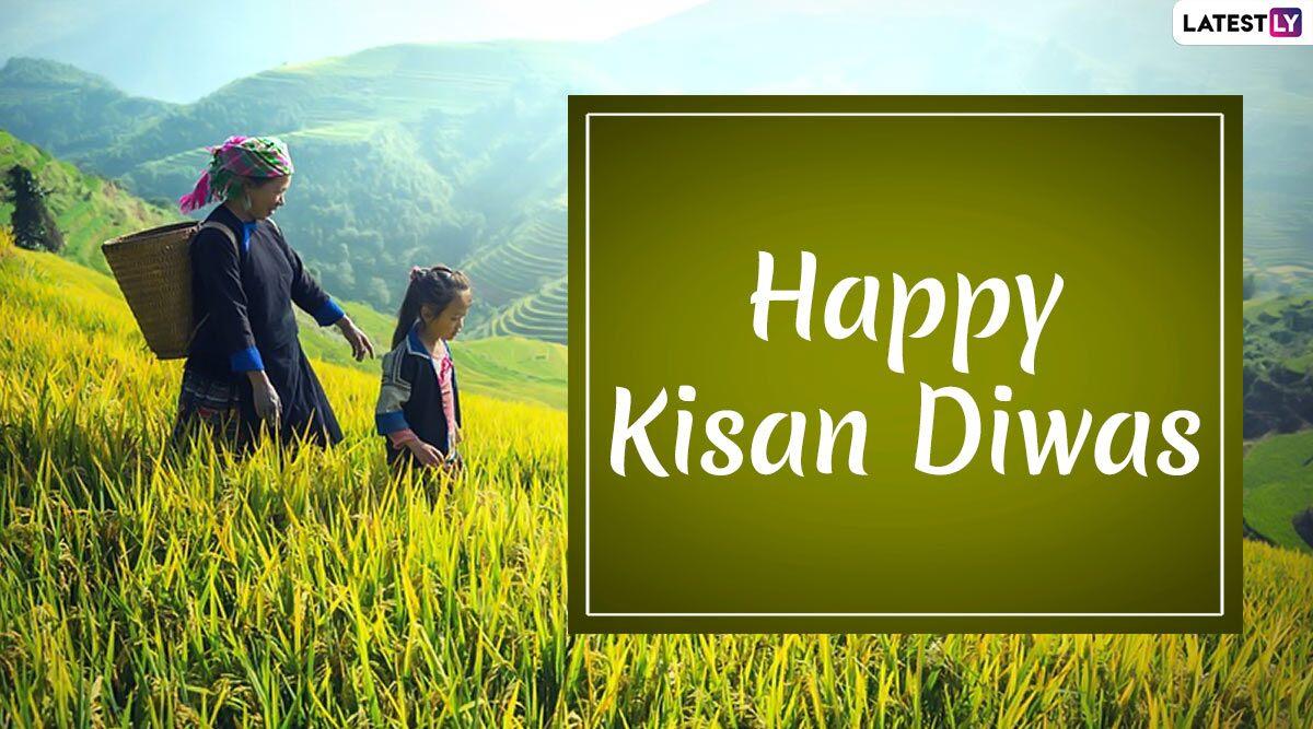 Kisan Diwas 2019: आज देशभर में मनाया जा रहा है किसान दिवस, आप भी इन WhatsApp Messages और GIF Image भेजकर दें शुभकामनाएं