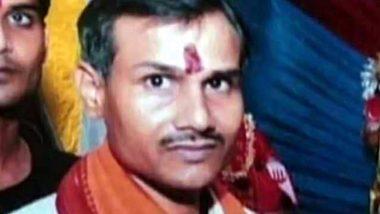कमलेश तिवारी हत्याकांड: पुलिस ने दाखिल की चार्जशीट, 13 लोगों को बनाया आरोपी