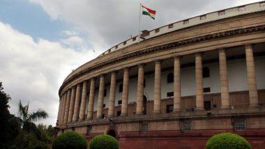 Citizenship Amendment Bill: नागरिकता संशोधन विधेयक सोमवार को लोकसभा में पेश होगा
