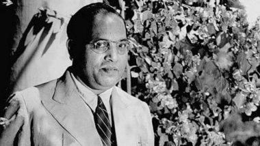 Mahaparinirvan Diwas 2019: जानिए कैसे संविधान निर्माता डॉ. बाबासाहेब आंबेडकर 'महार' जाति से ब्राह्मण और फिर बौद्ध धर्म से जुड़े