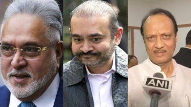 हाई प्रोफाइल मुकदमों ने साल 2019 में मुंबई की अदालतों को रखा व्यस्त, विजय माल्या- नीरव मोदी को कोर्ट की कार्यवाही का करना पड़ा सामना, अजित पवार को राहत