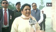 Bihar Assembly Election 2020: बिहार विधानसभा चुनाव में बीएसपी ने किया आरएलएसपी के साथ गठबंधन, मायावती ने कहा-सीएम का चेहरा होंगे उपेंद्र कुशवाहा