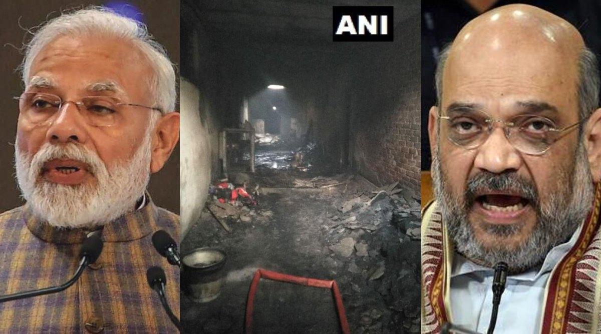 दिल्ली: अनाज मंडी में लगी भीषण आग में मरने वालों की संख्या बढ़कर हुई 43, पीएम मोदी, गृहमंत्री अमित शाह और सीएम केजरीवाल ने जताया दुख