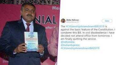 नागरिकता संशोधन बिल पास होने के विरोध में IPS अधिकारी अब्दुर रहमान ने दिया अपने पद से इस्तीफा,  विधेयक को बताया भारत के धार्मिक बहुलवाद के खिलाफ
