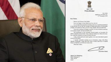 पीएम मोदी का भावुक पत्र: 26/11 मुंबई आतंकी हमले में जीवित बचे बच्चे से बोले प्रधानमंत्री-आपकी कहानी प्रेरणा देती है