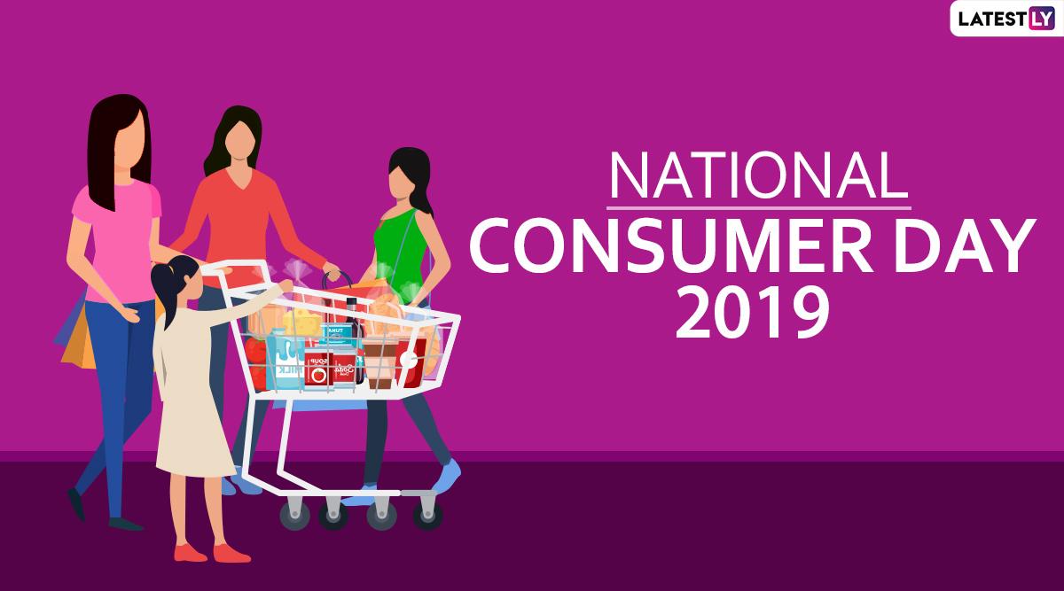 National Consumer Day 2019: क्यों मनाया जाता है नेशनल कंज्यूमर डे, जानें इसका इतिहास और महत्व