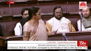 प्याज पर संसद में बवाल जारी, निर्मला सीतारमण ने नाम लिए बगैर साधा पी चिदंबरम पर निशाना, मंहगाई को लेकर याद दिलाया 2012 का बयान