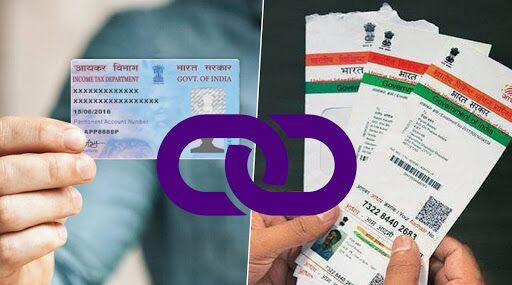 31 दिसंबर तक PAN Card को Aadhaar Card से लिंक नहीं किया तो हो जाएगा बेकार, जानें पूरी प्रक्रिया