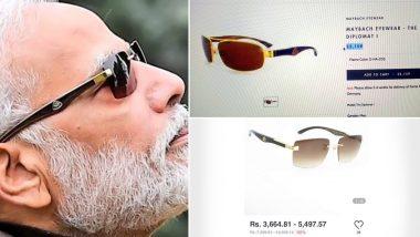Maybach या Retro Buffalo Horn? पीएम मोदी ने जिस सनग्लास को पहनकर देखा सूर्य ग्रहण का नजारा, उसके ब्रांड को लेकर ट्विटर पर छिड़ी बहस