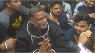 बिहार में CAA के विरोध में बंद, पूर्व सांसद पप्पू यादव बेड़ियां पहनकर सड़क पर उतरे