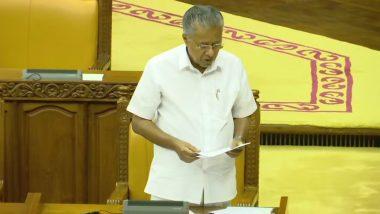 केरल विधानसभा में नागरिकता संशोधन कानून वापस लेने का प्रस्ताव पास, सत्ता पक्ष और कांग्रेस में दिखी एकजुटता