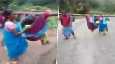 तमिलनाडु: प्रसव पीड़ा में महिला को 6 किलोमीटर कंधे पर लेकर पैदल चले रिश्तेदार, देखें वायरल वीडियो