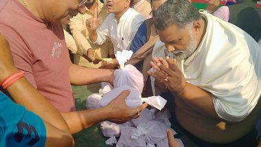 पटना: बाढ़ में राहत सामग्री बांटने के बाद पप्पू यादव ने बीजेपी दफ्तर के बाहर 35 रुपये किलो बेचा प्याज