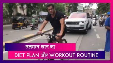 Salman Khan Birthday: सलमान खान ऐसे रखते हैं खुद को फिट, जानें उनका Diet Plan और Workout Routine
