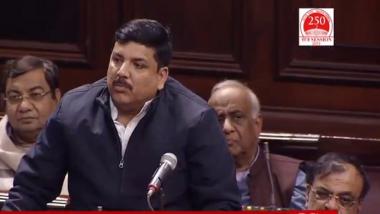 नागरिकता संशोधन बिल 2019: AAP सांसद संजय सिंह बोले-ये संविधान की मूल आत्मा को नष्ट करने वाला विधेयक, इसलिए हम इसका विरोध करते हैं
