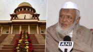 अयोध्या विवाद: सुप्रीम कोर्ट के फैसले पर जमीयत उलेमा-ए-हिंद ने कहा- सभी समीक्षा याचिकाओं को खारिज करने से हम दुखी