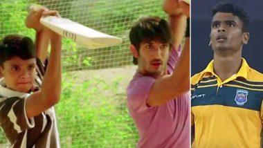 IPL 2020: फिल्म काई पो छे के नन्हे क्रिकेटर दिग्विजय देशमुख की किस्मत चमकी, मुंबई इंडियन्स ने खरीदा
