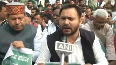 नागरिकता संशोधन बिल और NRC के खिलाफ तेजस्वी यादव ने पटना में किया विरोध-प्रदर्शन, सीएम नीतीश कुमार पर लगाया ये इल्जाम