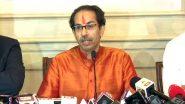 महाराष्ट्र: सीएम उद्धव ठाकरे ने 'शिवाजी विश्वविद्यालय' का नाम बदलकर 'छत्रपति शिवाजी महाराज विश्वविद्यालय' करने का किया अनुरोध