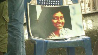IIT-मद्रास: छात्रा फातिमा लतीफ सुसाइड केस, तमिलनाडु सरकार ने  मामले की जांच CBI को सौंपी
