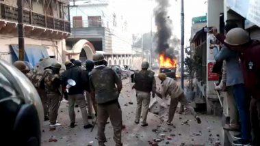 CAA Protests: रामपुर में हिंसा के दौरान  संपत्ति नुकसान पहुंचाने का आरोप, सरकार ने वलूसी के लिए 28 लोगों को भेजा नोटिस