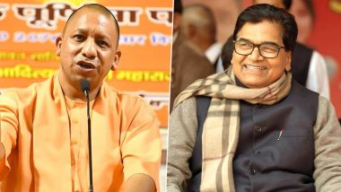 उन्नाव रेप पीड़िता के परिवार को 25 लाख का मुआवजा और घर देगी सरकार, SP नेता रामगोपाल यादव ने कहा- यूपी में लगे राष्ट्रपति शासन
