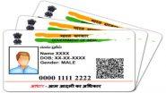 Mobile Number Linked To Aadhar Card: ऐसे पता करें आपके आधार से कौन सा मोबाइल नंबर है लिंक